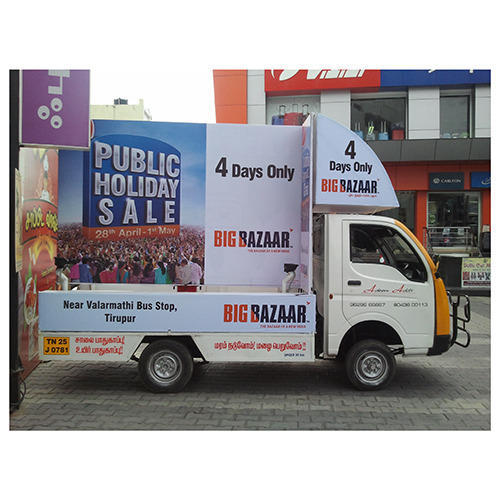 Mobile Van Advertising Company, Mobile Van Branding in Nanded Waghala, Maharashtra Mobile Van Advertising, Maharashtra Eicher Branding Agency