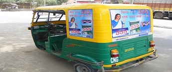 Auto Rickshaw Advertising agency in Kolkata,Auto Advertisement Rates,Transit Media Rates