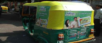 Auto Advertising company in Pune