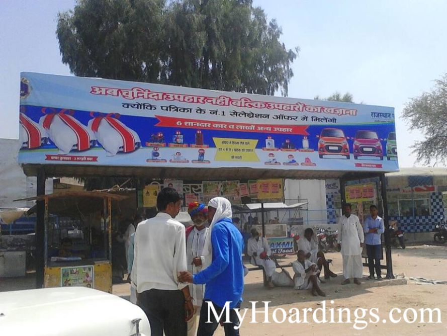 Best OOH Ad agency in Suratgarh, Bus Shelter Hoardings Rates in Indira Circle Suratgarh