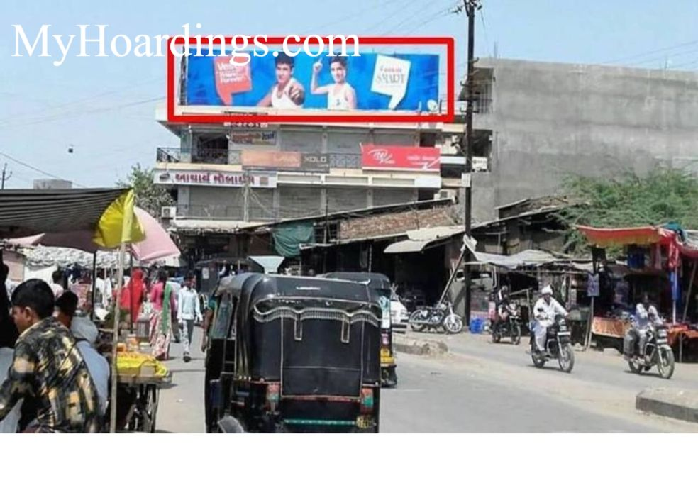 Best outdoor Billboard advertising company Main Market in Radhanpur,Outdoor Advertising rights in Gujarat