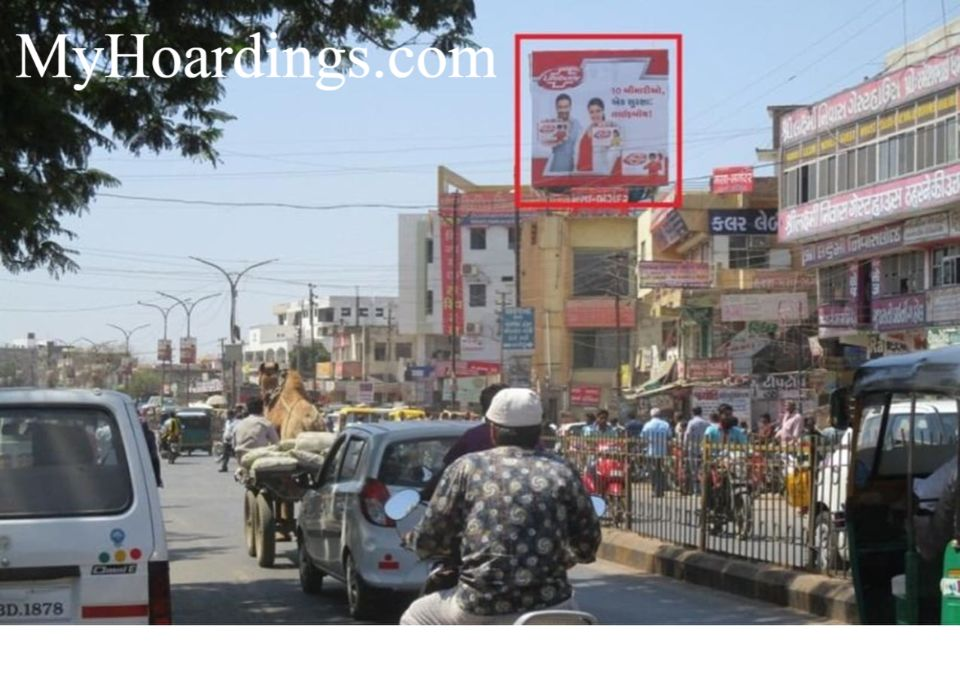 How to Book Unipole in Modasa, Best outdoor advertising company Bazzar Road in Modasa
