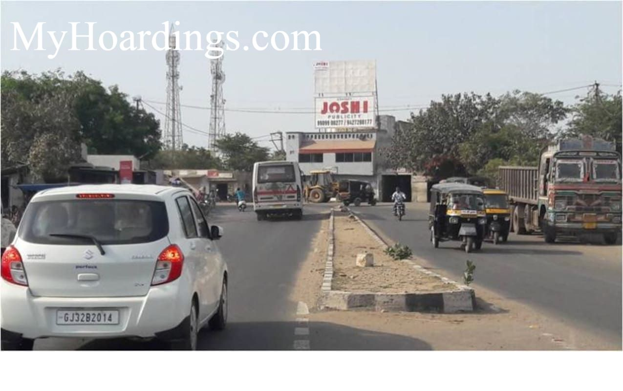 Billboard rates in Bokhira in Porbandar, Hoardings company Porbandar, Flex Banner advertising in Gujarat
