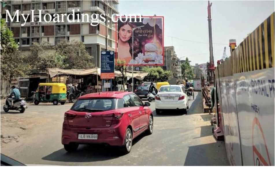 Outdoor advertisement Unipole in Commerece Circle in Ahmedabad, Best Hoardings outdoor advertising company Ahmedabad