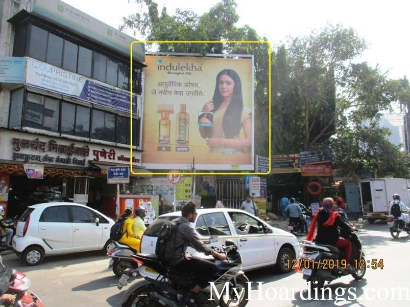 Outdoor Media Promotion advertising in SB Road Near Chatushrungi in Pune, Billboard Agency in Pune