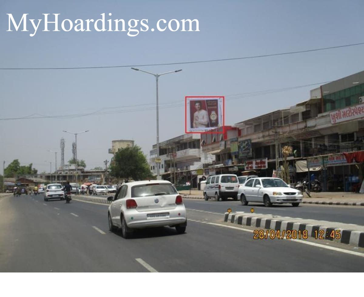 Vijapur Hoardings Company, Outdoor Media Agency Vijapur, Advertising company T B Hospital Road in Vijapur