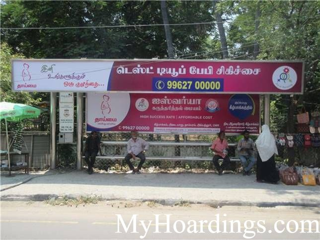 Cost of Bus Shelter Advertising at Donbosco School in Chennai, Outdoor Media Agency Chennai, Tamil Nadu