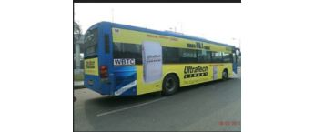 Bus Branding,DTC Bus Advertising