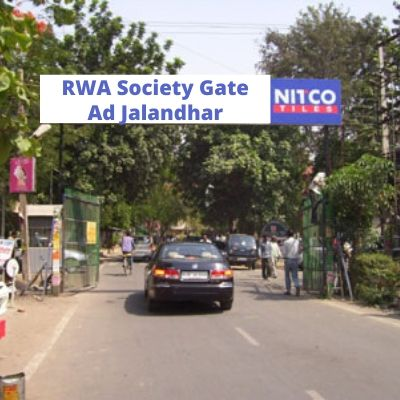 Society Gate Ad Company in Jalandhar,  Dr Ambedkar Nagar Gate Advertising in Jalandhar, RWA Branding company in India