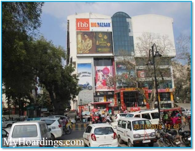 Hoardings Company at Atlantis Mall in Allahabad, Hoardings Company in Allahabad, Advertising agency in Prayagraj