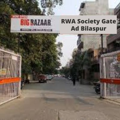 Residential Society Advertising in Galaxy Apartments Bilaspur, RWA Branding in Bilaspur