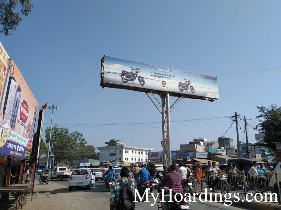 How to Book Gantry in BN2A- Near Police Line (Dahod Road) in Banswara, Best Outdoor Hoardings Advertising Company Banswara