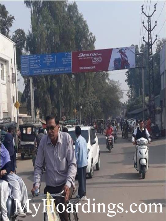 Outdoor Media Promotion Advertising in Sri-Ganganagar, Gantry Agency in JITO Near Head Post Office in Sri-Ganganagar