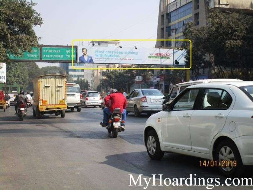 OOH Advertising Pune, Gantry Agency at Swargate Near Vega Centre Road, Flex Banner