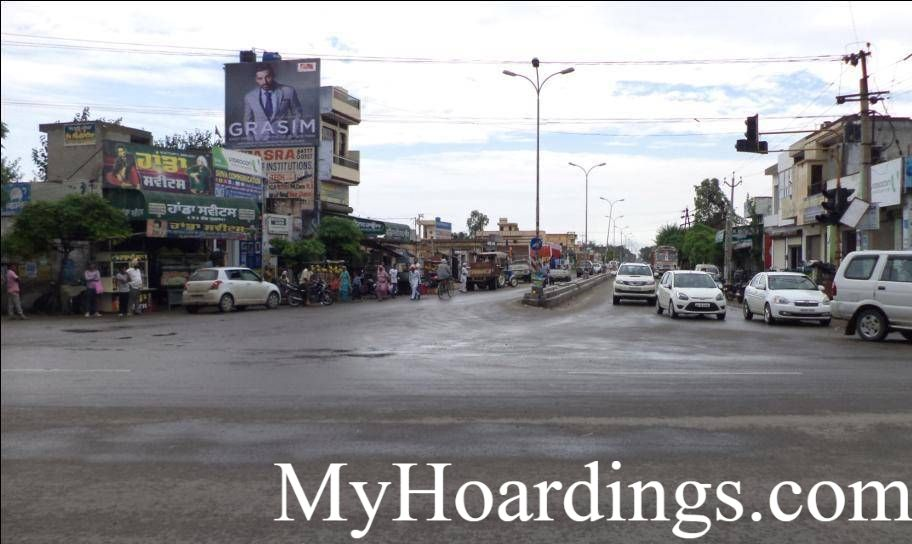 Hoardings Advertising Agency ITI Chowk in Sunam, Sunam Hoardings Advertising Company, Flex Banner in Sunam