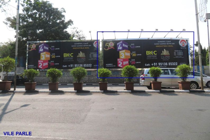 Hoardings at Mumbai Domestic Airport Junction, Opposite Sahara Star (LHS) in Mumbai