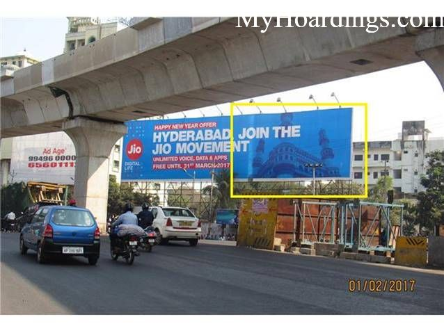 Hoardings Public Garden Circle inside Haj House in Hyderabad, Outdoor Media Agency Hyderabad
