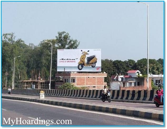 Hoardings at Ghosiyana Railway Flyover in Raibareli, Best Outdoor Advertising Company Raibareli