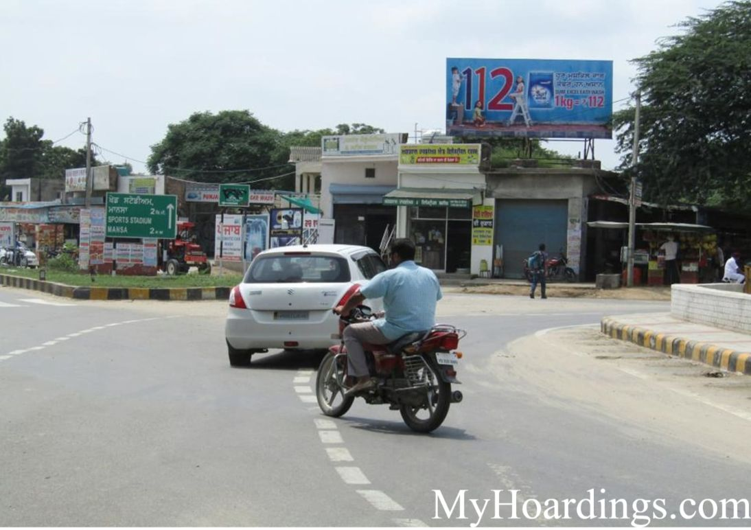 OOH Hoardings Agency in India, Highway Hoardings Advertising in Mansa, Hoardings Agency Main Chowk in Mansa