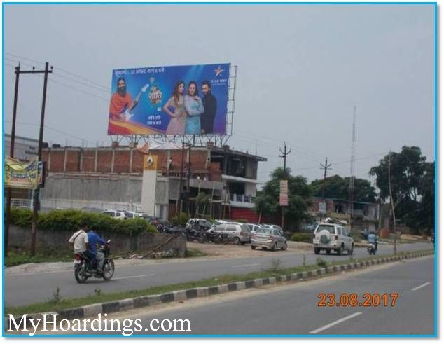 Hoardings Advertising Agency Gorakhpur, Uttar Pradesh Billboard advertising
