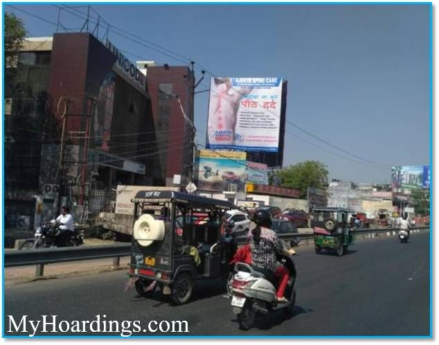 Best OOH Ad agency in Lucknow, Hoardings Company Lucknow, Hoardings Rates in Ring Road Facing Munshipuliya Lucknow