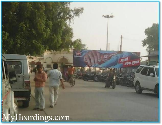 OOH Hoardings Agency in India, Highway Unipole Advertising in Faizabad, Hoardings Agency Towards Railway Station in Faizabad