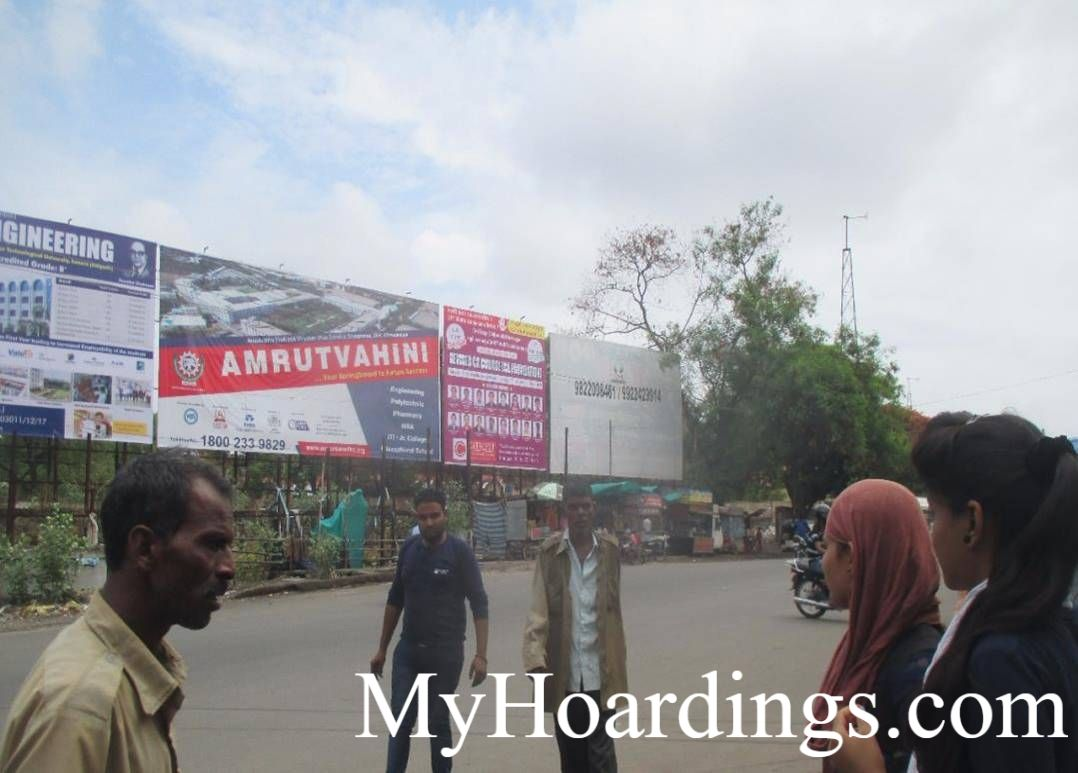 OOH Billboard Agency in India, Hoardings Advertising in ZP Ground Infront of SB College Aurangabad