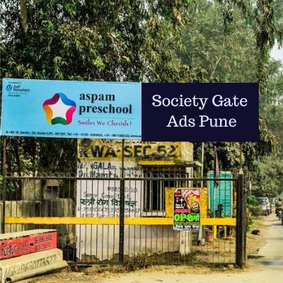 Society Gate Ad Company in Pune,  Jaminium Society Gate Advertising in Pune, Apartment Gate Hoarding in India