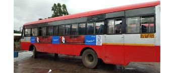Bus Branding,KSRTC Bus Advertising