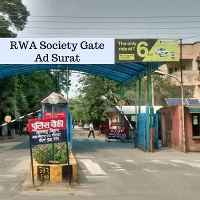Society Gate Ad Company in Surat, LN Park Society Gate Advertising in Surat, Apartment Gate Hoarding in India