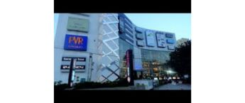 Mall Branding in MBD Neopolis, Jalandhar, Mall Advertising Agency,Advertising in Jalandhar