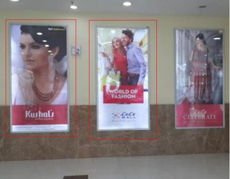 Ambient media advertising in Mall of Mysore, Mysore