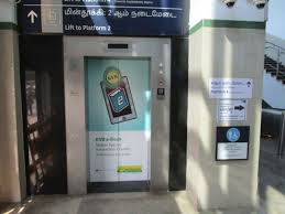 Rasoolpura Metro Station Advertising in Hyderabad, Best Lift Branding metro Station Advertising Agency for Branding