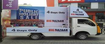 Advertising in Mobile Van, Advertising in Mobile Van, Mobile Van Billboard Advertising Amravati, Maharashtra TATA Ace advertising company