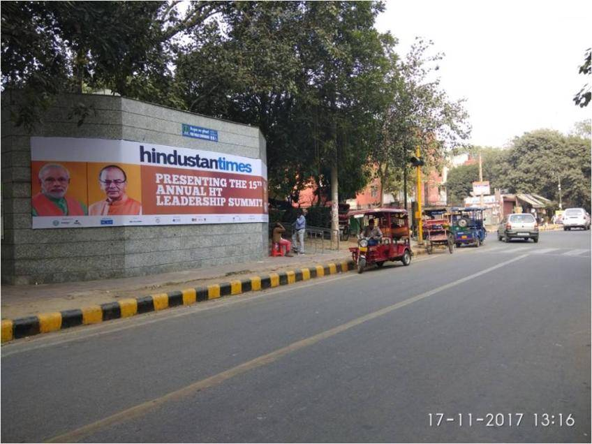 Utility Advertising in Delhi, Advertising on Toilet Walls,Unipole at OLd RK Ashram Marg in New Delhi, Best Outdoor Advertising Company New Delhi