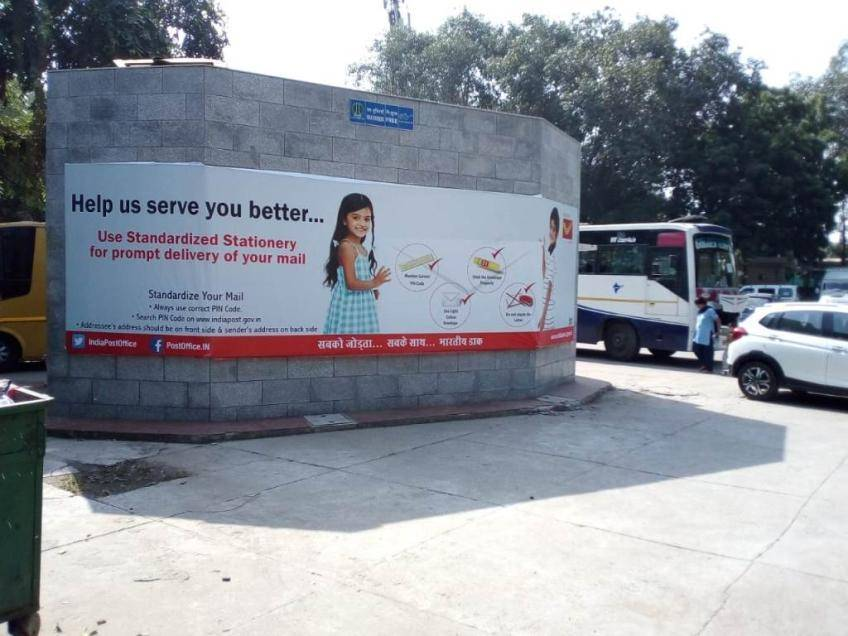 Utility Advertising in Delhi, Advertising on Toilet Walls,How to Book Hoardings in New Delhi, Best outdoor advertising company New Delhi