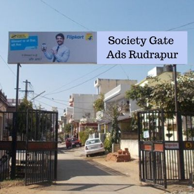 Society Gate Ad Company in Rudrapur,  Omaxe Riviera Gate Advertising in Rudrapur, Apartment Gate Hoarding in India