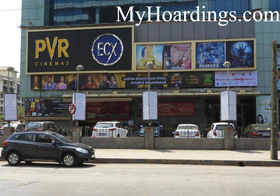 Flex Banner Outdoor advertising in India, Andheri On Link Road Citi Mall Mumbai Billboard advertising