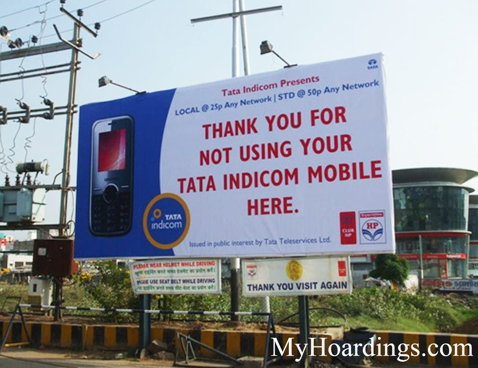 Banner Display Ads on Petrol pumps Agency Thiruvananthapuram, Thiruvananthapuram Petrol Pump advertising
