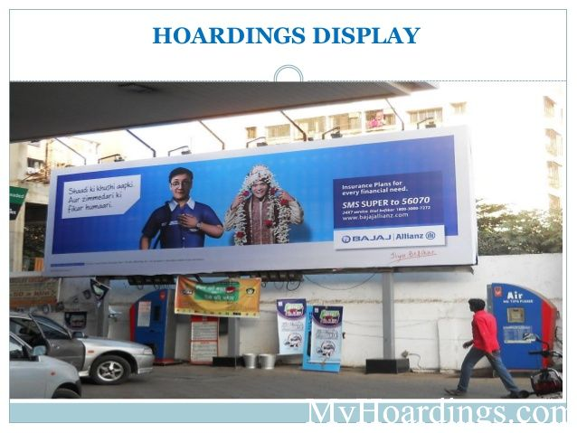 Hindustan petroleum pump advertising in Ahmedabad, How to advertise on Cash T&E 2 Bodakdev AHM Petrol pumps in Ahmedabad?