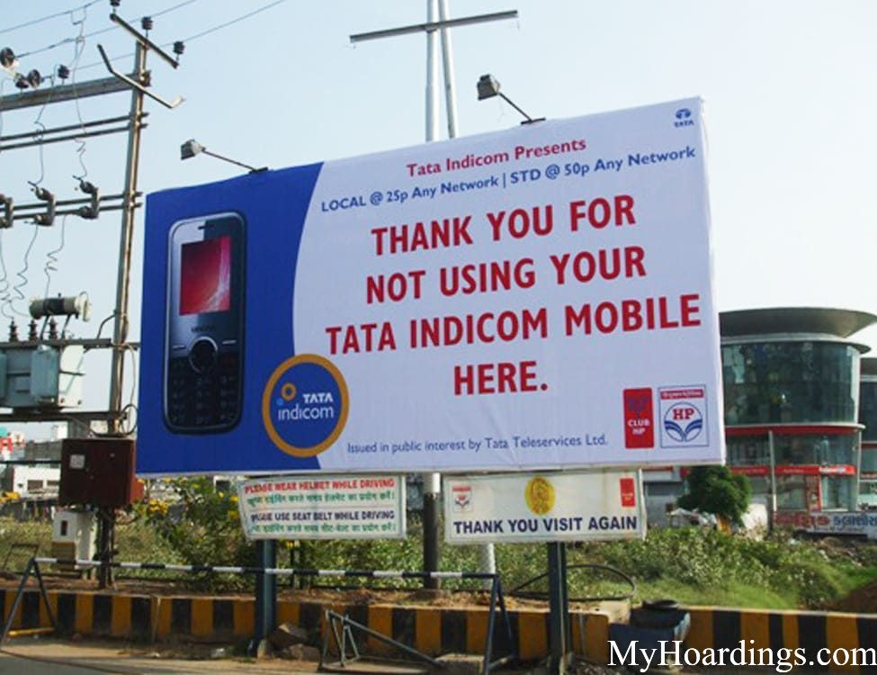 Pune Petrol Pump advertising, Petrol Pumps Advertising Company Pune, Fuel Pump Banner Advertisement in Pune