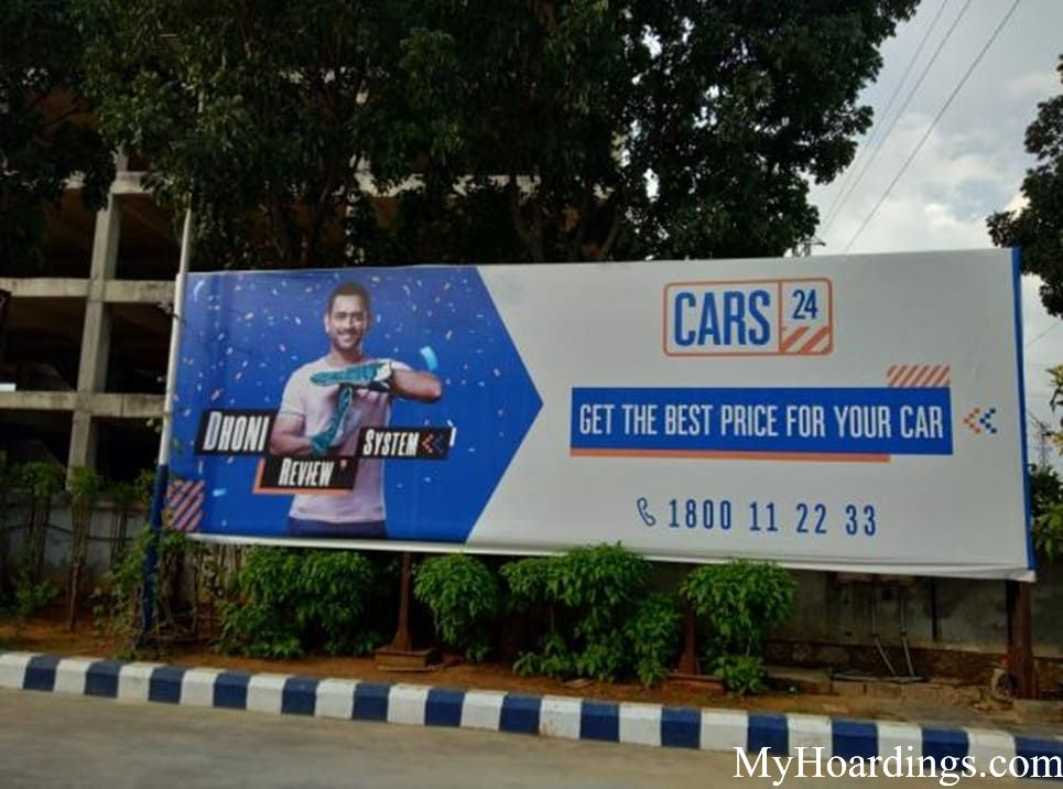 Petrol Pump Agency in India, Advertisement on Shamshabad Filling Station Fuel Pumps Hyderabad