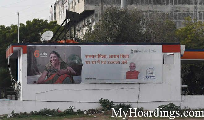 Petrol Pump Hoardings Online in Indore, Petrol Pump Flex Banner MP
