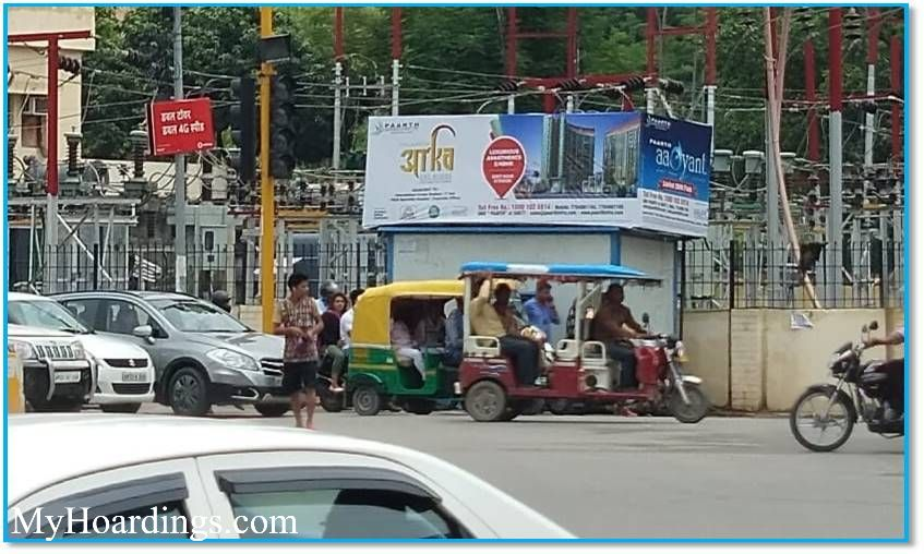 OOH Advertising Lucknow, BillBoard Agency in Lucknow, Flex Banner