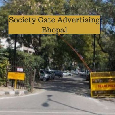 How to advertise in RWA Sagar Royal Villas Apartments Gate? RWA Apartment Advertising Agency in Bhopal