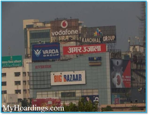 Unipole advertising at INOX Mall in Lucknow, Lucknow Billboard Advertising