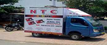 Tempo Advertising in  Bhopal, Tempo Advertisings Rates in  Bhopal, Canter Advertising