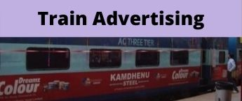 Bhusaval Nagapur Intercity Express Train Vinyl Wrapping ,Advertising on Trains
