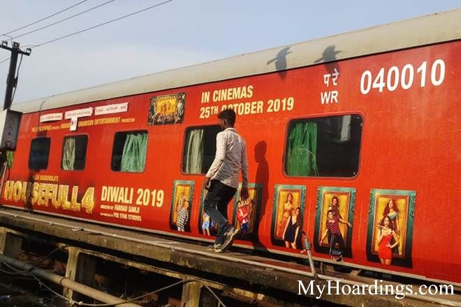 Kolhapur Express Train Wrap Advertising ,Train Vinyl Wrapping
