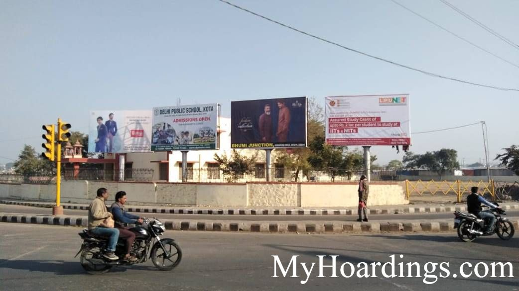 Unipole on CAD Circle Site No. 4 in Kota, Unipole Company in Kota, Hoarding in Rajasthan